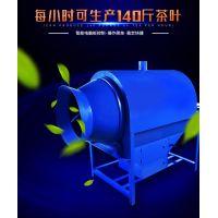 久农王茶叶杀青机滚筒式电动全自动炒干柴煤燃料制茶茶叶机械60型