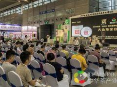 2019中国(深圳)国际春季茶产业博览会,古才山当选大会指定白茶