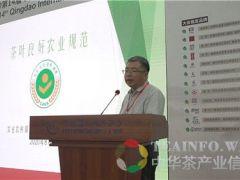 青岛崂山区举办崂山茶产业提升与融合发展战略研讨会